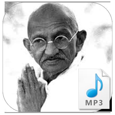 music-gandhi